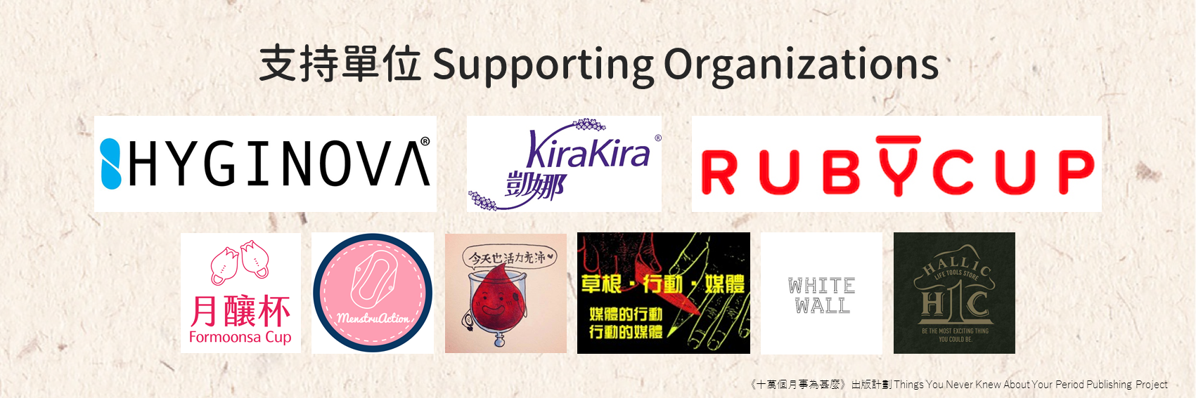 happeriod supporting org